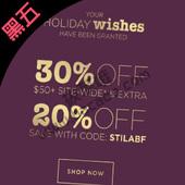 Stila Cosmetics美国官网黑五全场最高额外7折促销