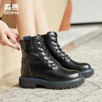 119元包邮!森马 2020秋冬新款女士厚底马丁靴
