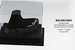 品牌|Balenciaga推出艺术家现场定制新款运动鞋服务