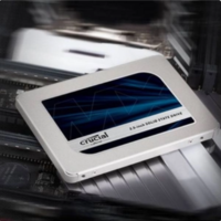 659元包邮!英睿达 MX500系列 SATA3 固态硬盘 1TB