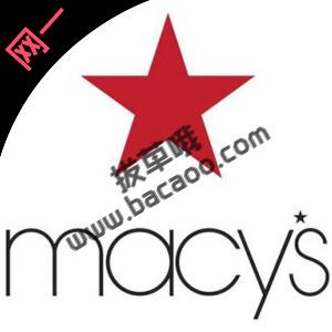 开奖啦!Macys梅西百货网一美妆时尚低至5折