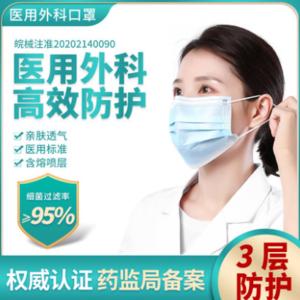【新低】16.9元包邮!云舒屋 一次性医用外科口罩 200个