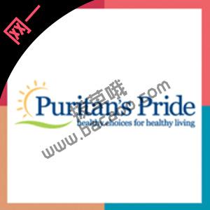 Puritan's Pride普瑞登官网网一全场自营保健产品买2送4+额外8折促销