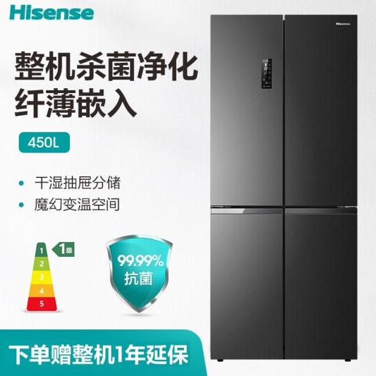 【4日0点】预计3999元!海信 食神450升十字对开门冰箱