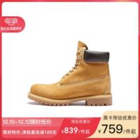 【10日0点】759元包邮!添柏岚 10061W 男款经典大黄靴