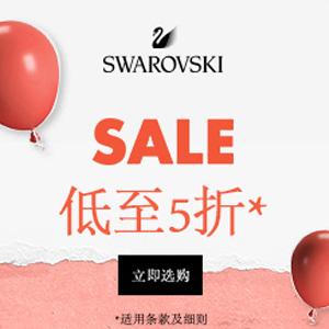 Swarovski中国官网精选折扣区商品低至5折+2件9折/3件85折促销