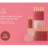 最后一天!STYLENANDA中文官网3CE彩妆圣诞7日连续促销