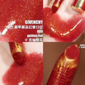 降价!Givenchy纪梵希新年限定新春限量口红唇膏888