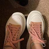 Alexander McQueen Tread Slick 粉色运动鞋