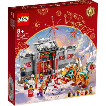 525元包邮!LEGO 乐高 新春系列 80106 年的故事