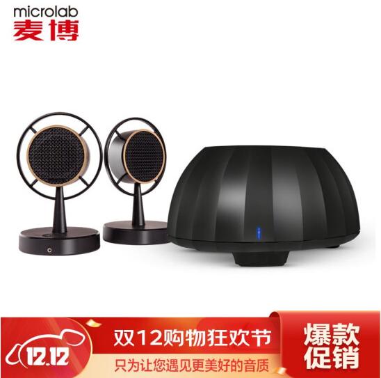 预售199元包邮!microlab麦博 魔鼓 2.1声道多媒体音箱 黑色