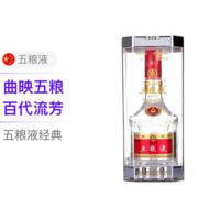 【10点】996元包邮!五粮液 2019年 普五 52度 浓香型白酒500ml