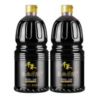 19.9元包邮!千禾 春曲原酿酱油1.28L*2瓶