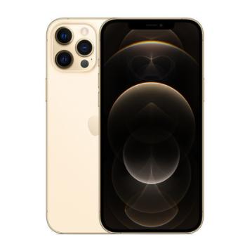 8299元!Apple苹果 iPhone 12 Pro Max 5G智能手机 128G
