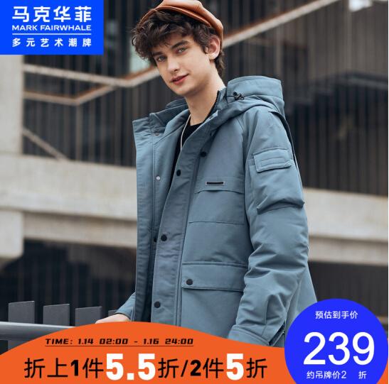 221元包邮!马克华菲 2020新款男士工装棉衣+凑单品