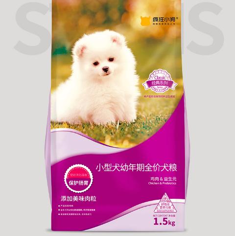 19.9元包邮!疯狂的小狗 幼犬通用型狗粮 1.5kg