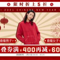 【0点】天猫Puma彪马官方店年货节 满1000-190 限时折上5折