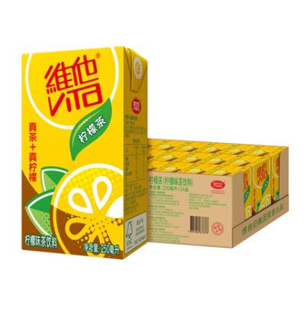 【1.8元/盒】90.8元包邮!维他奶 维他柠檬茶饮料 250ml*48盒