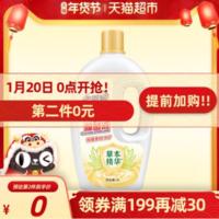 【0点】64.8元包邮!天猫超市 老管家 衣物除菌液 2L*4件