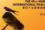 第45届香港国际电影节主题海报曝光