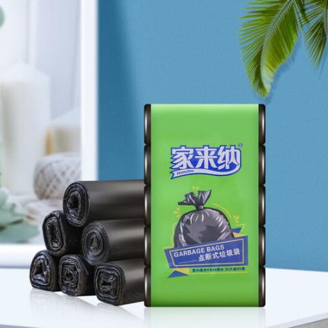 【低至1分钱】京东极速版 抢满15-5元券