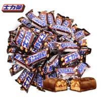 27元包邮!士力架 士力架花生夹心巧克力 24条