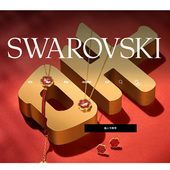 Swarovski中国官网精单笔消费满1800元即赠雪花挂饰一个