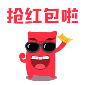 【超级加码】天猫3.8女神节 抢超级红包 有大额的