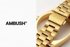 是鸡肋还是潮流?Ambush推出不能看时间的手表