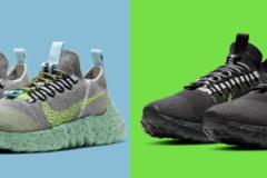"Nike Space Hippie 01 携 ""Healing Jade"" 和 ""Anthracite""全新配色官图释出"