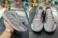 Prada x adidas 2.0 新配色曝光!