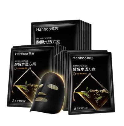 【小神价】46.9元包邮!韩后 黑茶酵素黑面膜 40片