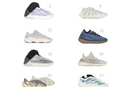 侃爷发力!3 月将发售的 Yeezy 鞋款都在这了