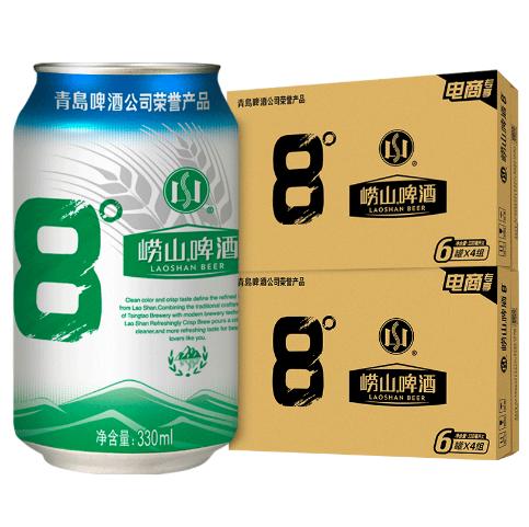 【折1.2元/听】59元包邮!青岛崂山啤酒 8度330ml*24听*2箱