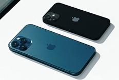 最新消息:Apple 全新 iPhone 13 将于今年九月正式发布