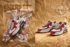 "Nike Air Max 90 ""Bacon"" 配色即将回归"