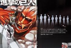 世界上最大的漫画,超大版《进击的巨人》挑战吉尼斯实际记录
