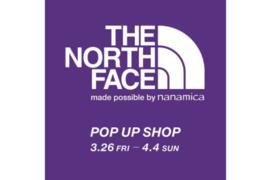 北面紫标 x BEAMS BOY Pop-Up 限定系列即将发售