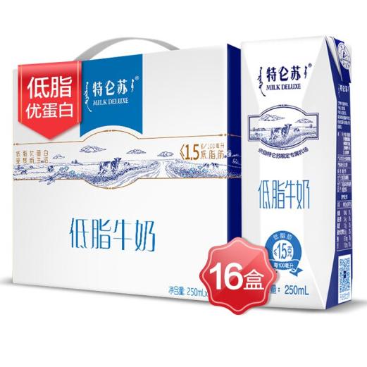 【折2.78元/盒】89.2元!蒙牛 特仑苏低脂牛奶 250ml*32盒+凑单品