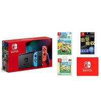 【无】Nintendo任天堂 日版 Switch游戏主机&动森游戏卡带&卡带盒+液晶保护膜 套装
