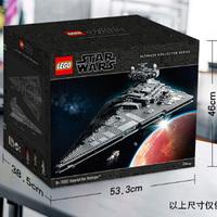 LEGO乐高 UCS 收藏家系列 星球大战 75252 帝国歼星舰