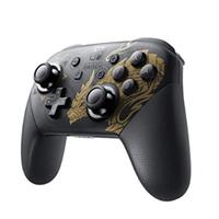 Nintendo Switch Pro 《怪物猎人 崛起》限定款 手柄