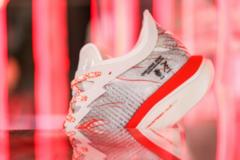 安踏 C202 GT 心跳款跑鞋正式发布