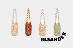 Jil Sander 推出新款编织手袋