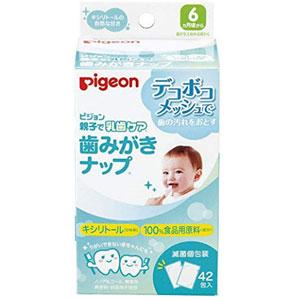 Pigeon贝亲 乳牙清洁湿巾指套 42包