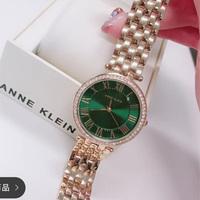 Anne Klein AK/2230GNGB 复古风辐射绿镶钻手表
