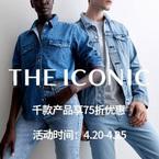 The Iconic春季精选产品额外75折促销