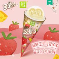 【薇娅推荐】105元包邮!和路雪 x 奈雪的茶联名 可爱多冰淇淋 12支