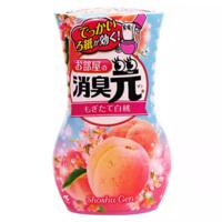 【20点】京东国际抢99-50券 预计可0买100元