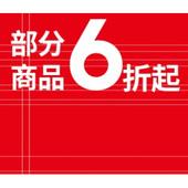 Adidas阿迪达斯中国官网精选商品低至6折促销